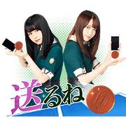 10-Yen Ping Pong LINE Pay × Keyakizaka46 Sticker for LINE & WhatsApp | ZIP: GIF & PNG
