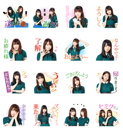10-Yen Ping Pong LINE Pay × Keyakizaka46 Line Sticker GIF & PNG Pack: Animated & Transparent No Background | WhatsApp Sticker