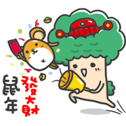 2020 TreeBo Annual Festival Sticker for LINE & WhatsApp | ZIP: GIF & PNG
