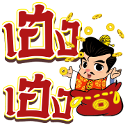 3KOK Happy Chinese New Year Sticker for LINE & WhatsApp | ZIP: GIF & PNG