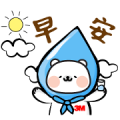 3M water × Water Bear's daily life Sticker for LINE & WhatsApp | ZIP: GIF & PNG