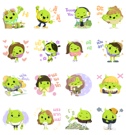 A DAY WITH AUNJAI Line Sticker GIF & PNG Pack: Animated & Transparent No Background   WhatsApp Sticker