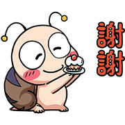 Animated Tumurin: Winter Version Sticker for LINE & WhatsApp | ZIP: GIF & PNG