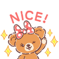 Animated UniBEARsity: Supersized Letters Sticker for LINE & WhatsApp | ZIP: GIF & PNG