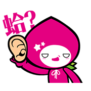 Animated momo co: Funny Expressions Sticker for LINE & WhatsApp | ZIP: GIF & PNG
