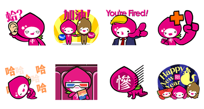 Animated momo co: Funny Expressions Line Sticker GIF & PNG Pack: Animated & Transparent No Background | WhatsApp Sticker