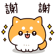 Answer Shiba Dog 2 Sticker for LINE & WhatsApp | ZIP: GIF & PNG