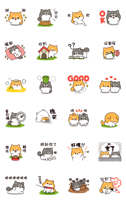 Answer Shiba Dog 2 Line Sticker GIF & PNG Pack: Animated & Transparent No Background | WhatsApp Sticker