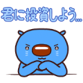 Aomaru, Mizuho's blue wombat 2.