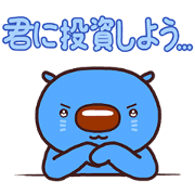Aomaru, Mizuho's blue wombat 2. Sticker for LINE & WhatsApp | ZIP: GIF & PNG