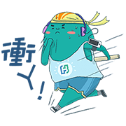 Around the World with Positive Energy Sticker for LINE & WhatsApp | ZIP: GIF & PNG