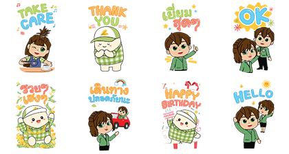 BAAC Family Big Stickers Line Sticker GIF & PNG Pack: Animated & Transparent No Background | WhatsApp Sticker