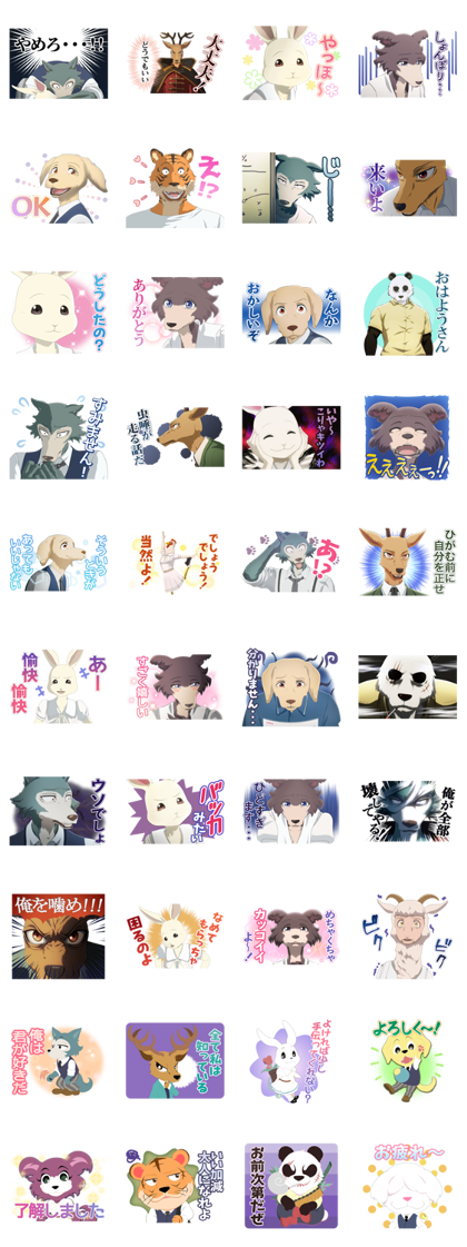 BEASTARS (TV) Line Sticker GIF & PNG Pack: Animated & Transparent No Background | WhatsApp Sticker