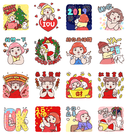 [BIG] MR.HH Year-End Stickers Line Sticker GIF & PNG Pack: Animated & Transparent No Background   WhatsApp Sticker