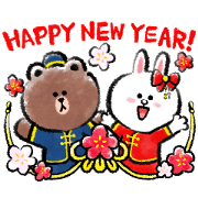 BROWN & FRIENDS CNY Stickers (2020) Sticker for LINE & WhatsApp | ZIP: GIF & PNG