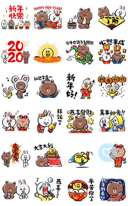 BROWN & FRIENDS CNY Stickers (2020) Line Sticker GIF & PNG Pack: Animated & Transparent No Background | WhatsApp Sticker