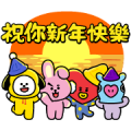 BT21 CNY Stickers (2020)