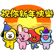 BT21 CNY Stickers Sticker for LINE & WhatsApp | ZIP: GIF & PNG