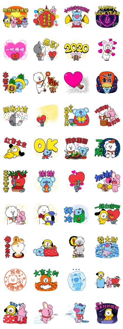 BT21 CNY Stickers Line Sticker GIF & PNG Pack: Animated & Transparent No Background | WhatsApp Sticker