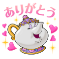 Beauty and the Beast (Friends) Sticker for LINE & WhatsApp | ZIP: GIF & PNG
