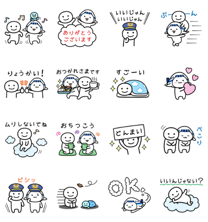 Betsuni Iijan & ANA  Soracchi Line Sticker GIF & PNG Pack: Animated & Transparent No Background | WhatsApp Sticker