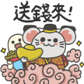 Big Blue Banana CNY Stickers Sticker for LINE & WhatsApp | ZIP: GIF & PNG