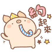 Bread Tree: Animals Joy Party Sticker for LINE & WhatsApp   ZIP: GIF & PNG