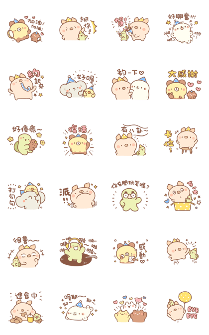 Bread Tree: Animals Joy Party Line Sticker GIF & PNG Pack: Animated & Transparent No Background | WhatsApp Sticker
