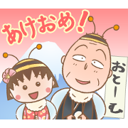 Bubble 2 × Honey Bee Chibi Maruko Chan! Sticker for LINE & WhatsApp | ZIP: GIF & PNG