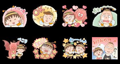 Bubble 2 × Honey Bee Chibi Maruko Chan! Line Sticker GIF & PNG Pack: Animated & Transparent No Background | WhatsApp Sticker