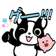 Buffe & PIG's Everyday Sticker for LINE & WhatsApp | ZIP: GIF & PNG