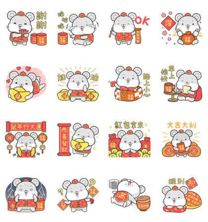 Buy123 TW × Happy Year of Rat Line Sticker GIF & PNG Pack: Animated & Transparent No Background   WhatsApp Sticker