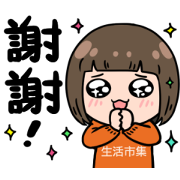 Buy123 TW × Little Girl Sticker for LINE & WhatsApp | ZIP: GIF & PNG