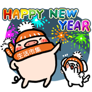 Buy123 TW × Little PIG Sticker for LINE & WhatsApp | ZIP: GIF & PNG