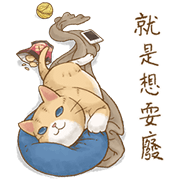 Cat's Lifestyle Big Stickers Sticker for LINE & WhatsApp | ZIP: GIF & PNG