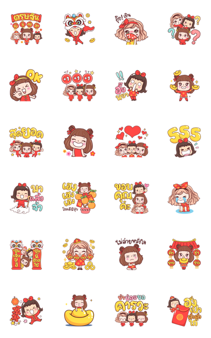 Chinese New Year: Miedie Matooy Weewa Line Sticker GIF & PNG Pack: Animated & Transparent No Background | WhatsApp Sticker