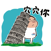 Citi definition to classic landmarks Sticker for LINE & WhatsApp | ZIP: GIF & PNG