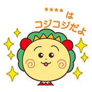 Coji-Coji Custom Stickers Sticker for LINE & WhatsApp | ZIP: GIF & PNG