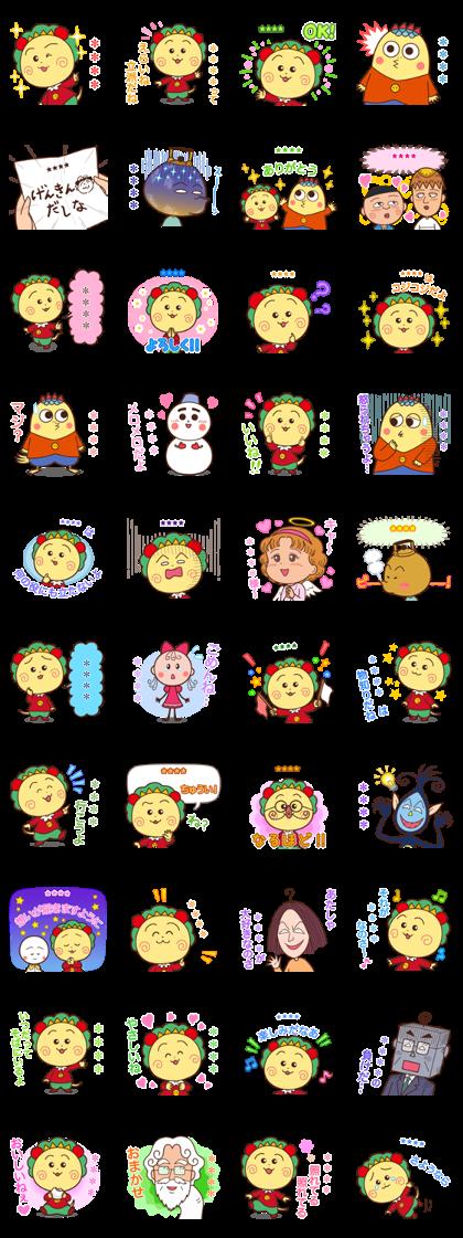 Coji-Coji Custom Stickers Line Sticker GIF & PNG Pack: Animated & Transparent No Background | WhatsApp Sticker