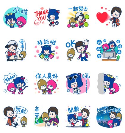 Colorful Night × momo co Line Sticker GIF & PNG Pack: Animated & Transparent No Background | WhatsApp Sticker