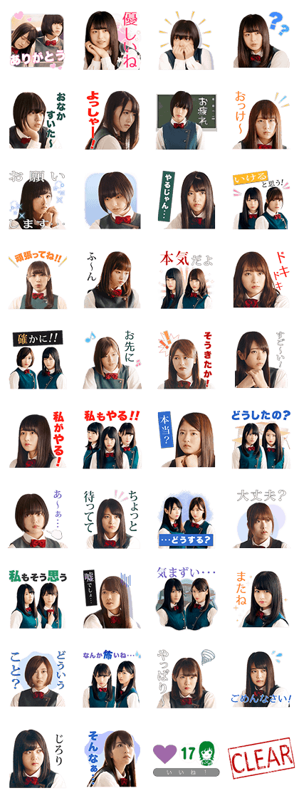 Cruel Audience Line Sticker GIF & PNG Pack: Animated & Transparent No Background   WhatsApp Sticker