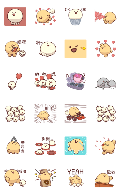 Cute and Confident! Dow-Dow Line Sticker GIF & PNG Pack: Animated & Transparent No Background | WhatsApp Sticker