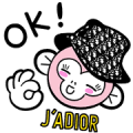 DIOR LINE Stickers Sticker for LINE & WhatsApp | ZIP: GIF & PNG