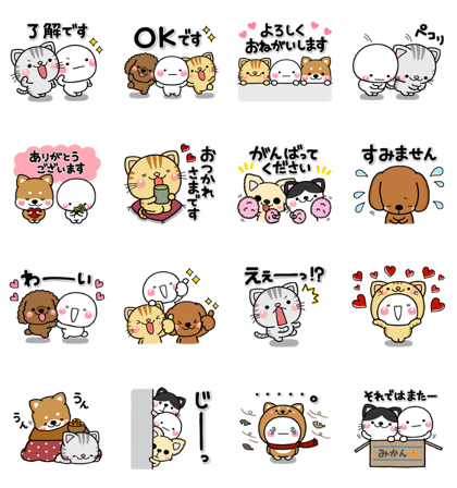 DOG'S HEART CAT'S HEART × shiro Line Sticker GIF & PNG Pack: Animated & Transparent No Background | WhatsApp Sticker