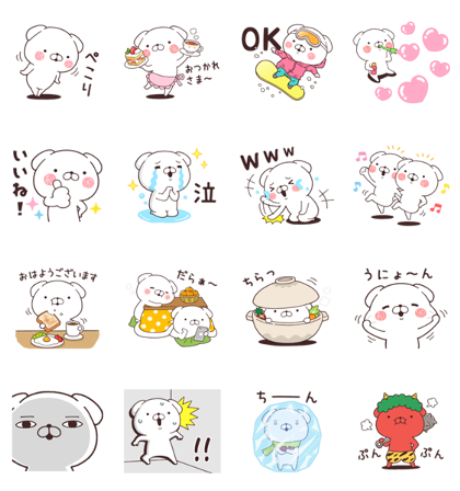 Daily Lives of cute white dogs × LINE MOOK Line Sticker GIF & PNG Pack: Animated & Transparent No Background | WhatsApp Sticker
