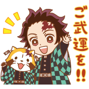 Demon Slayer: Kimetsu no Yaiba × Rascal Sticker for LINE & WhatsApp | ZIP: GIF & PNG