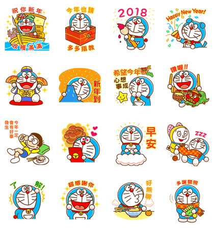 Doraemon CNY Stickers (2018) Line Sticker GIF & PNG Pack: Animated & Transparent No Background | WhatsApp Sticker