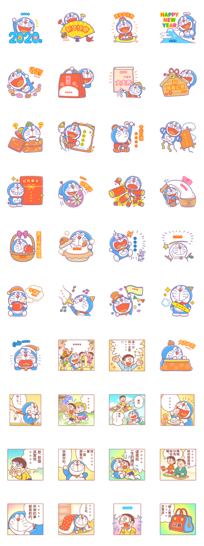 Doraemon CNY Stickers Line Sticker GIF & PNG Pack: Animated & Transparent No Background | WhatsApp Sticker