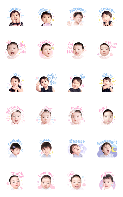Dylan & Demi Line Sticker GIF & PNG Pack: Animated & Transparent No Background | WhatsApp Sticker