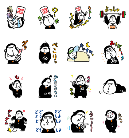 ENEGORIKUN - 11694 Line Sticker GIF & PNG Pack: Animated & Transparent No Background | WhatsApp Sticker